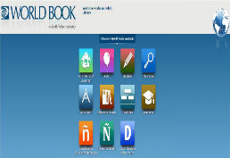 World Book screenshot